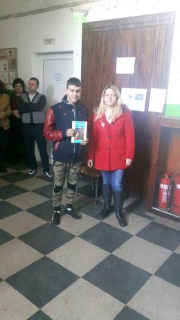 Награждаване с Грамота - ПГСС Дунавска земя - Ковачица, Лом