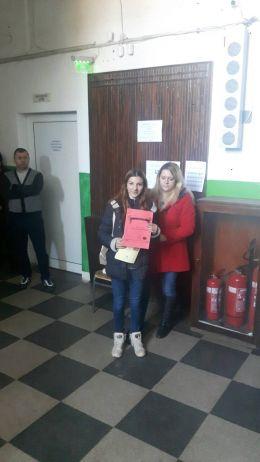 Награждаване III място - Елена - ПГСС Дунавска земя - Ковачица, Лом