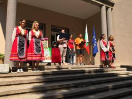 презентиране - ПГСС Дунавска земя - Ковачица, Лом